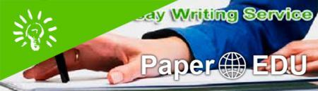 The best writing service - The Best Essay Writing Service